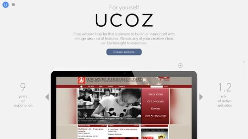 uCoz homepage