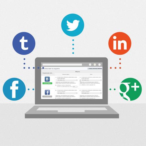 uCoz Releases Social Media Publisher