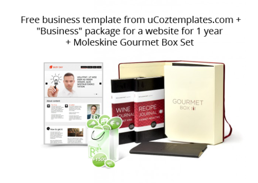 Best Business Profile - Gifts