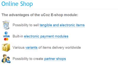 uCoz - E-shop