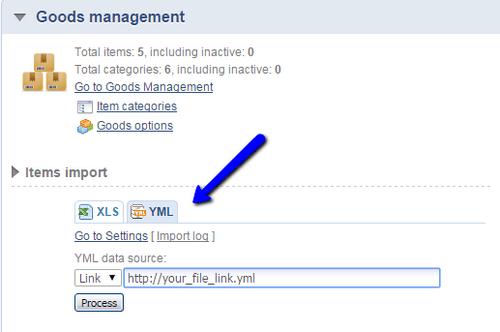 uCoz YML import
