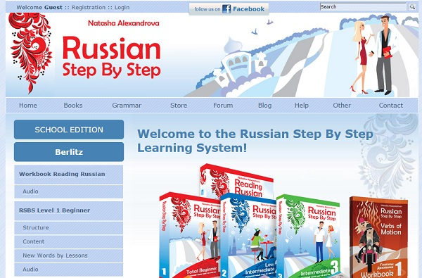 Russian Step by Step - uCoz Website Examples