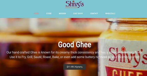 Shivys