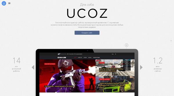 uCoz - Absolutely FREE Travel Community Builder