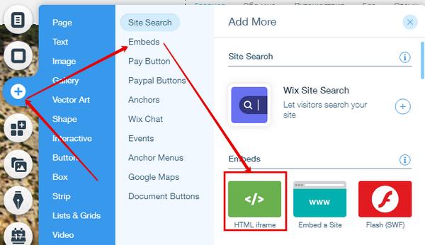 Wix IDX embedding