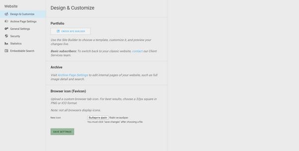 PhotoShelter design and customize