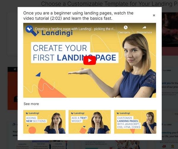 Landingi video tutorial
