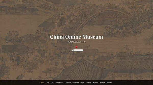 China Online Museum – an educational organization