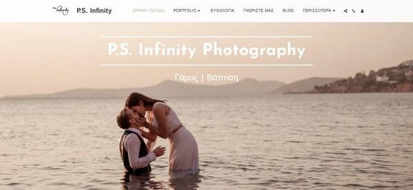 P.S. Infinity – a wedding photographer