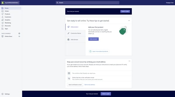Shopify панель управления