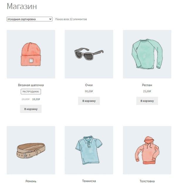 WooCommerce: товары