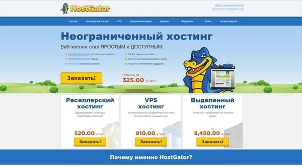 40 регистрация доменов
