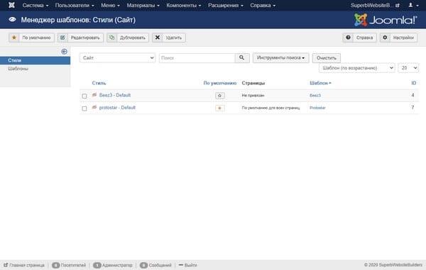 регистрация на домене москва
