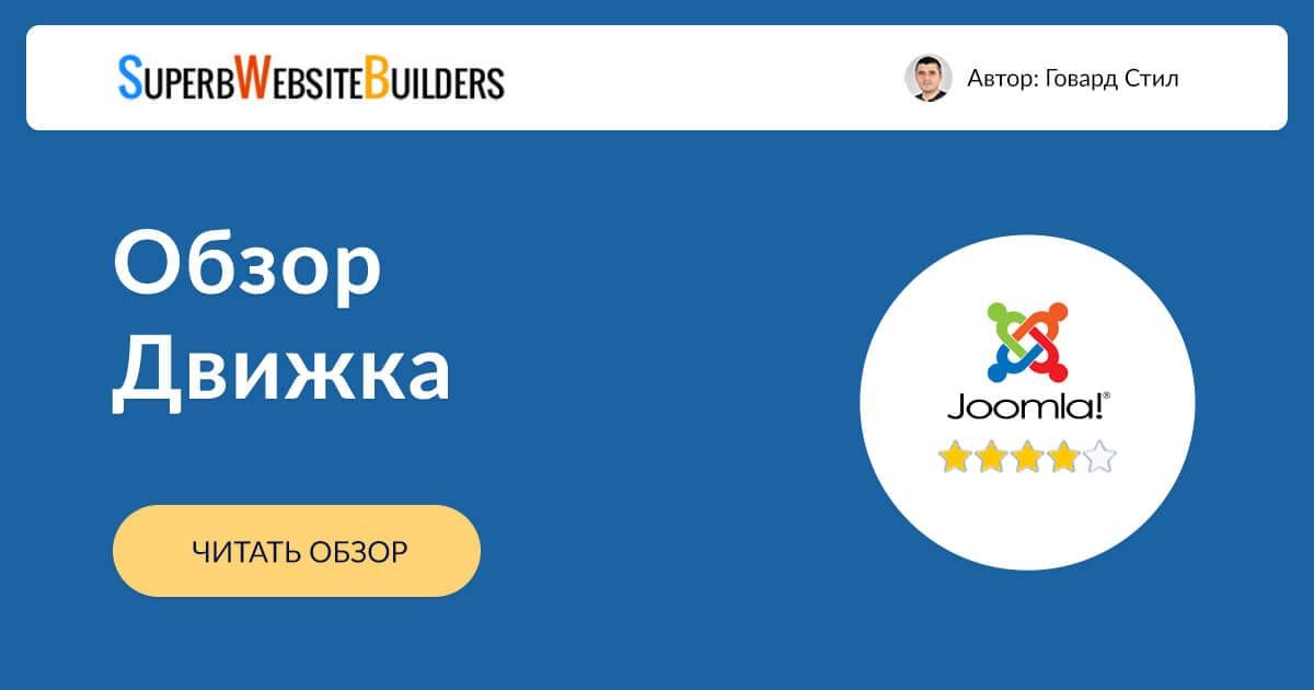 регистрация домена expert