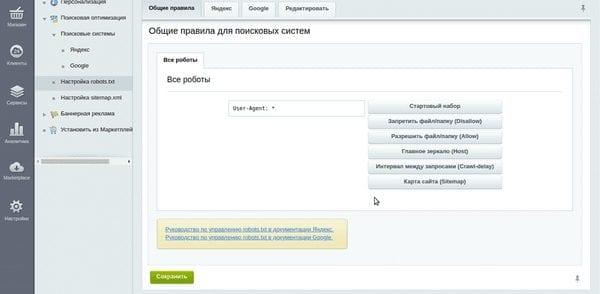 сервер это домен или хостинг