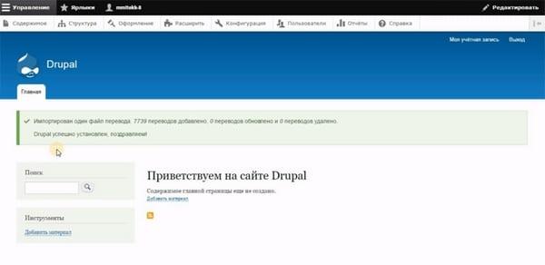 drupal dashboard