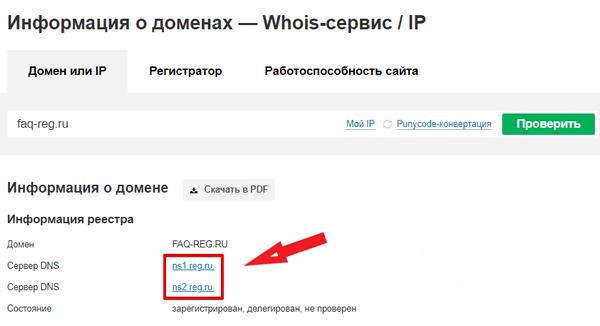 1с битрикс редактирование шаблона веб формы