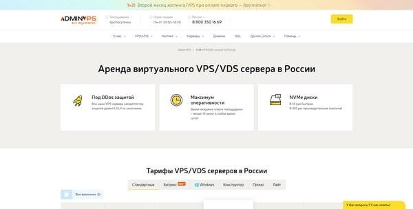 видео перенести сайт с денвера на хостинг joomla