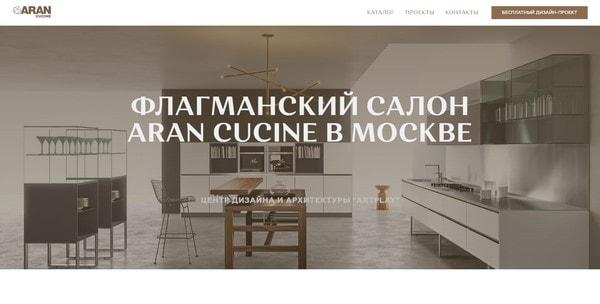 Центр дизайна и архитектуры