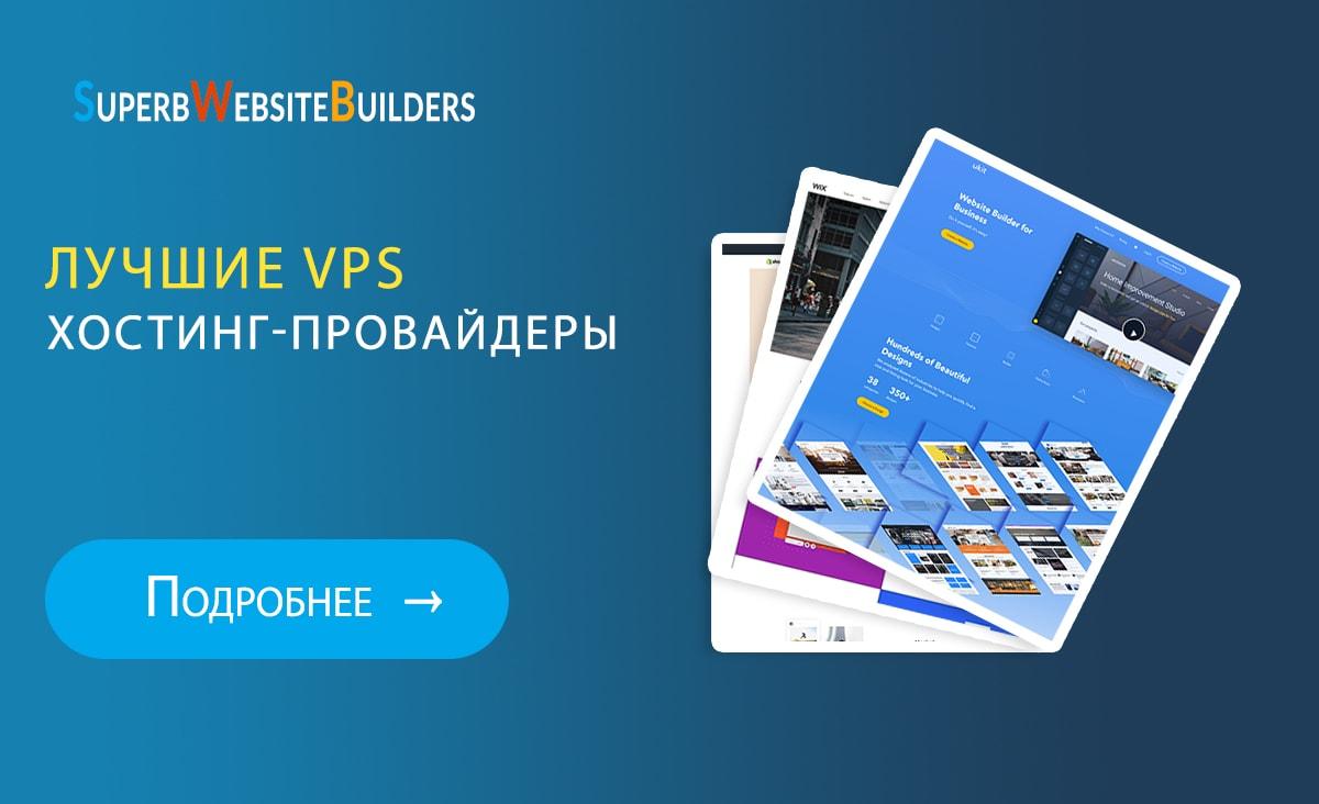 регистрация на домене ru