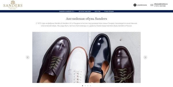 Английская мужская обувь