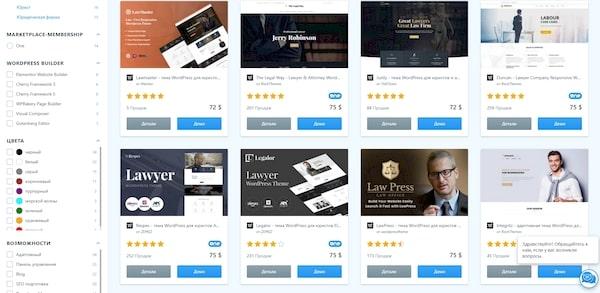 WordPress — популярная многоцелевая CMS для сайтов