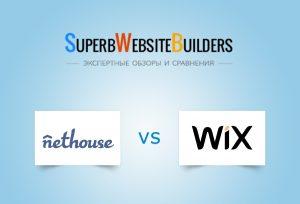 Сравнение Nethouse или Wix