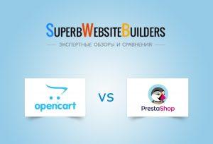 Сравнение OpenCart и Prestashop
